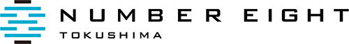 株式会社ナンバーエイト | 徳島インターネット広告・アプリ開発