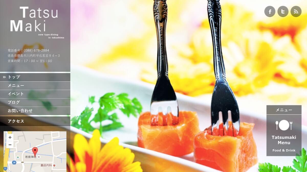 new type dining TatsuMaki